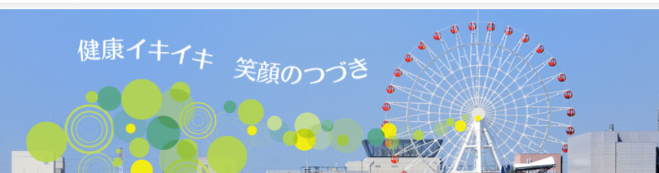 横浜 市 区別 感染 者 数